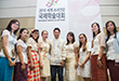 Ewha Brings Together International Students and Experts for Health of Girls around the World 대표이미지