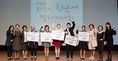 Ewha Language Center Holds the 25th Korean Speaking Contest for Foreigners in Celebration of Hangeul Day  대표이미지