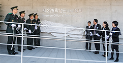Ewha Launches ROTC 대표이미지