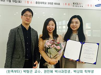 박형곤교수팀