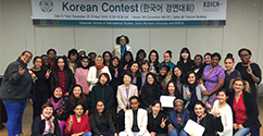 GSIS Holds 2016 Ewha-KOICA Korean Speaking Contest 대표이미지