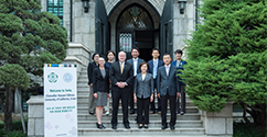Delegation led by Chancellor of UCI visited Ewha to make an agreement to enhance international exchanges 대표이미지