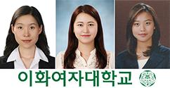 본교 박사과정생 3명, 한국연구재단 지원 '2017년도 글로벌 박사 펠로우십' 선정 대표이미지