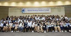 간호대학, 예비 간호인을 위한 '간호학생 학술포럼(Global Nursing Student Forum)' 개최 대표이미지