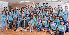 글로벌사회적책임센터, 한·중·일 4개 대학과 'SERVE Initiative 프로그램' 개최 대표이미지