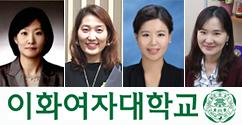수상소식 - 사회복지학과 김소은·정수정·선미정 씨, 심리학과 박철옥 동문 대표이미지