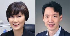 교수소식 - 강민아 교수, 이혁진 교수 대표이미지