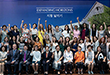 Ewha-Luce International Seminar 2018 for US-Asia Next Women Leaders in STEM 대표이미지