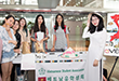Ewha's OIA Holds the First Ewha International Students Day 대표이미지