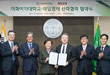 Ewha Joins Hands with Maeil Business Newspaper to Train Anti-Money Laundering Experts 대표이미지