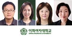 교수 소식 : 김준수, 최선, 박혜경·이주리애 교수 대표이미지