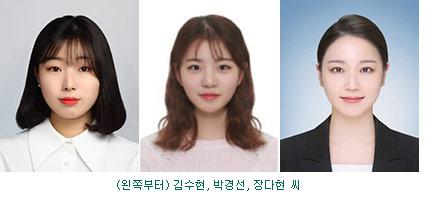 김수현 박경선 장다현
