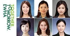 본교생 6명 '2019년도 글로벌 박사 펠로우십' 선정 대표이미지