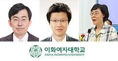 교수 소식 : 윤주영, 유영민, 양숙자 교수팀 대표이미지