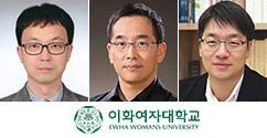 교수 소식 : 박시재, 이준성, 박형곤 교수 대표이미지