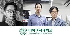 교수 소식 : 조덕현, 김동하·현가담 교수 대표이미지