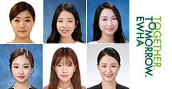 학생 소식 : 이희서·김예린, 장유진·전다현, 황소연, 정다은 씨 대표이미지