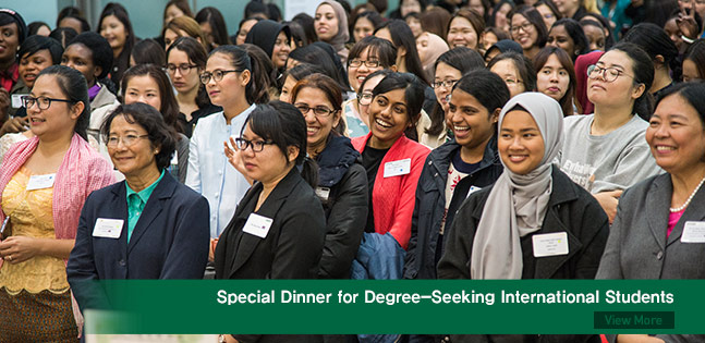 Special Dinner for Degree-Seeking International Students