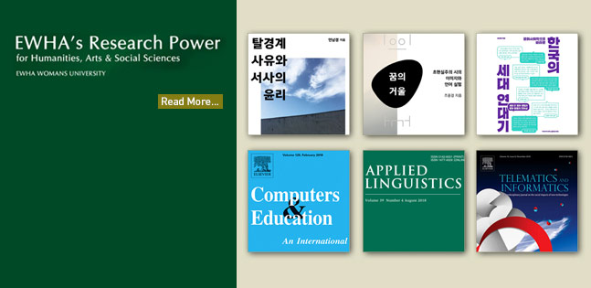 Ewha_Research Power for Humanities,Arts&Social Sciences