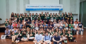 2015 Ewha Int'l Co-ed Summer College Welcoming Ceremony