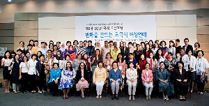 Ewha Womans University held the 8th EGEP