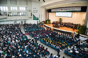 Ewha held Commencement Ceremony