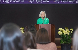 Beverley McLachlin, Chief Justice of Canada  Visits Ewha