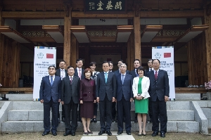 Chen Miner,Secretary of Guizhou Provincial Committee visits Ewha