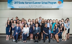 2017 Ewha-Harvard Summer School Program Commencement Ceremony