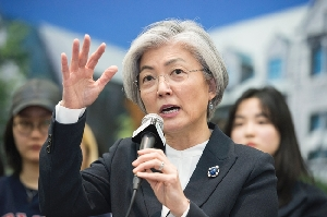 Foreign Minister Kang Kyung-wha Delivered a Special Lecture at E