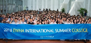 2018 Ewha international summer college welcoming ceremony