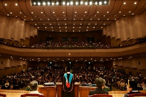 Farewell and Inaugural Ceremony for Ewha Presidents