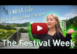 EWHA Life with Ewha Global Creator - T...