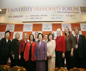 2008 World University President  Forum Successfully (2008.10.24)
