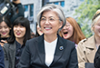 Foreign Minister Kang Kyung-wha Delivered a Special Lecture at Ewha Womans University 대표이미지